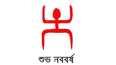 Poila Baisakh 2018 Date: Significance, History & Celebrations of Bengali New Year