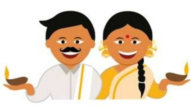 Vishu 2018 Wishes: Twitter India Celebrates Tamil & Malayalam New Year With Special #HappyPuthandu and #HappyVishu Emoji