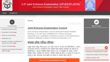 UP JEECUP 2018: Admit Card Released, Download at jeecup.nic.in
