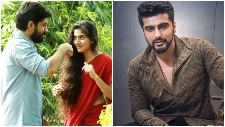 Can Arjun Kapoor do Justice to Hindi Remake of Nivin Pauly's Premam?