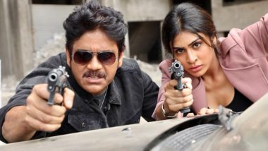 Officer: Distributor Makes Suicide Threats After Nagarjuna-Ram Gopal Varma's Cop Film Flops
