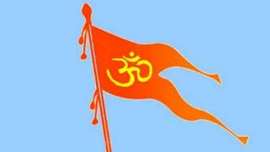 VHP, Bajrang Dal Demand Probe into Allegation of Namaz at Badrinath Dham on Eid-ul-Adha; Police Refute Claim