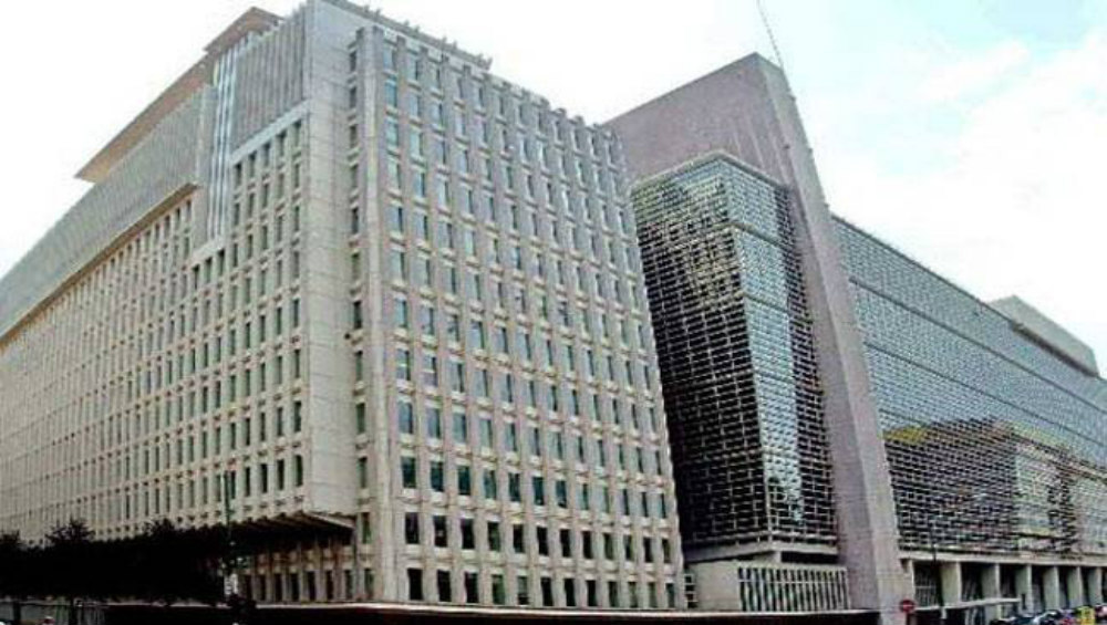 World Bank to Provide USD 406 Million Loan to Pakistan for Khyber Pass Economic Corridor Project