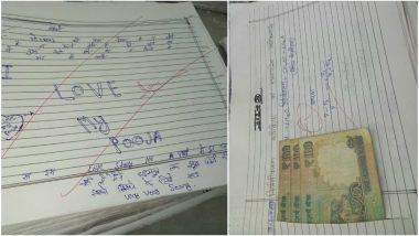 Funny Exam Answer Sheets: UP 12th Board Students Wrote Love Letters, Emotional Threats and Offer Bribes to Pass Exams