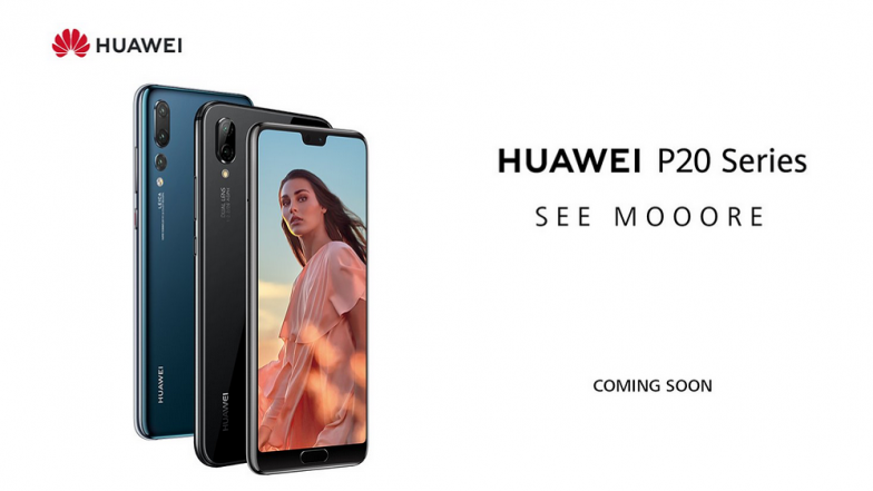 Huawei P20 Pro, P20 Lite Gets Listed on Amazon Website; India Launch on April 24