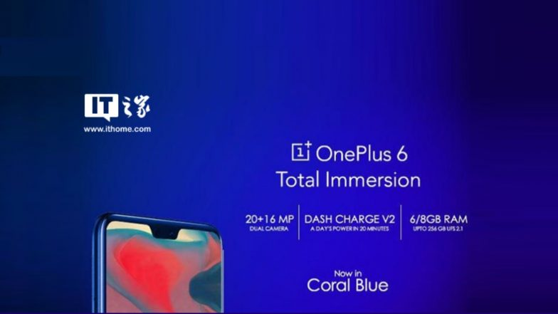 OnePlus 6 Likely to be Amazon Exclusive in India; New Coral Blue Color, Dual Rear Camera, Dash Charge Confirmed