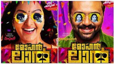 Mohanlal Tweet Review: Manju Warrier-Indrajith Sukumaran Starrer is Goosebumps Guaranteed for 'Lalettan' Fans