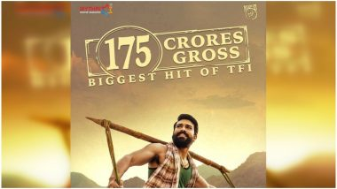 Not Prabhas' Baahubali 2, Is Ram Charan's Rangasthalam Telugu Cinema's Highest-Grossing Movie? This Poster Claims So!