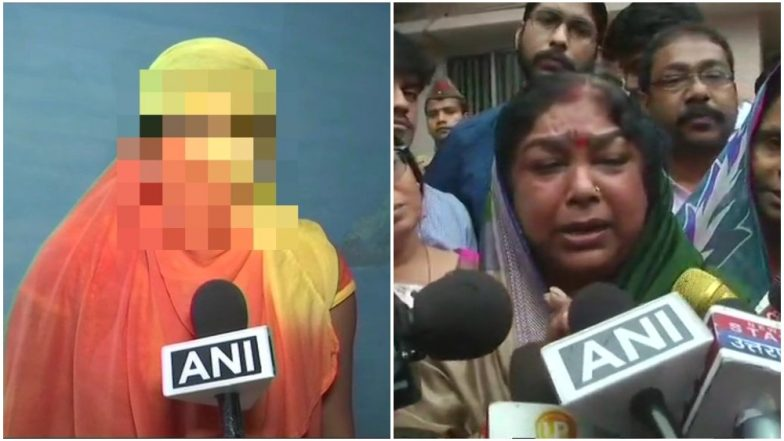 Unnao Rape Case: Victim Asks Justice From CM Yogi, MLA Kuldeep Sengar's Wife Meets DGP to Plead For Husband