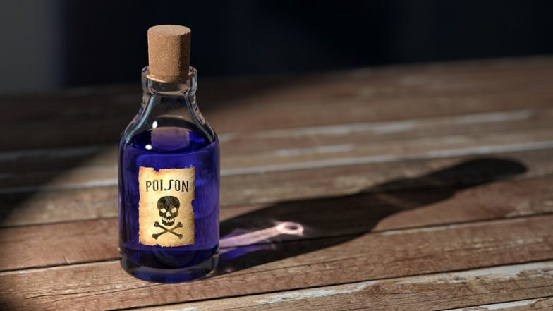 Maharashtra: Woman Poisons Her Two Children, Commits Suicide in Palghar District