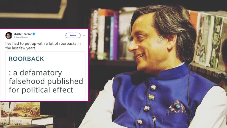 'Roorback' is the New Word Taught by Shashi Tharoor and Twitter has Turned Into his Good Students