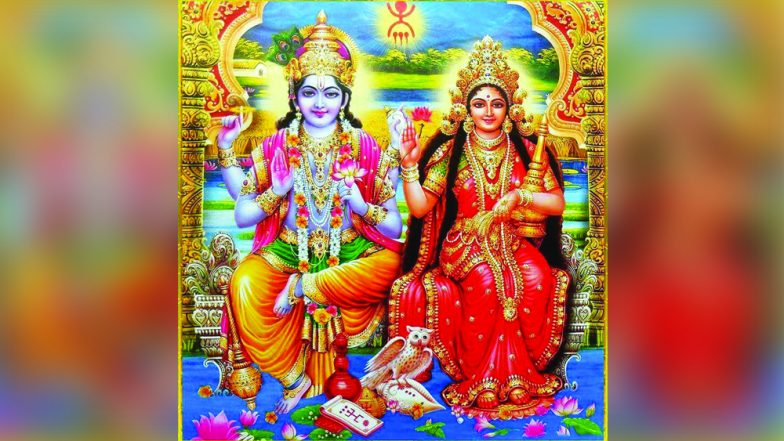 Akshaya Tritiya 2018 Muhurat: Auspicious Time, Puja Vidhi and Mantras for Akha Teej