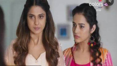 Bepannah Written Episode Update, April 17, 2018: Noor Becomes Zoya's Support In Mumbai