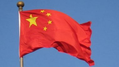 China Opens Oil and Gas Exploration to Foreign Firms