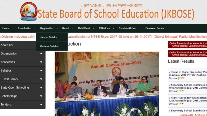 Jammu & Kashmir Board of School Education: Class 12 Results Declared for JKBOSE Kashmir Region, Check at jkbose.jk.gov.in.