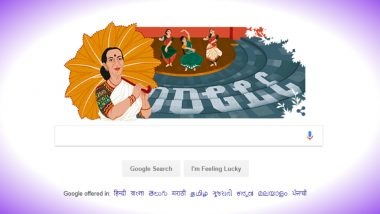 Mrinalini Sarabhai,100th Birthday: Google Pays Tribute to Indian Classical Dancer and Teacher, Know Her Life and Journey