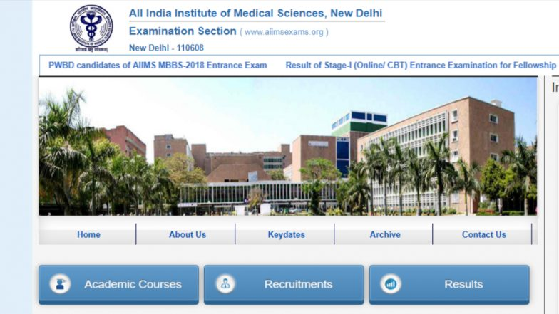 AIIMS MBBS 2018: Admit Card Released for Entrance Test to AIIMS, Download at aiimsexams.org or mbbs.aiimsexams.org