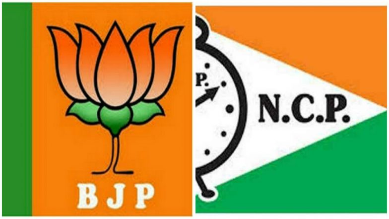 NCP Slams BJP-led Maharashtra Govt Over Rs 500 Crore Loan from Shirdi Temple Trust