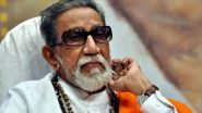 Balasaheb Thackeray 94th Birth Anniversary: Here Are Some Thoughts by the Shiv Sena Founder