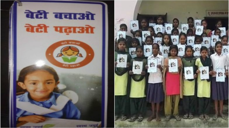 Pakistani girl's photo features on an Indian booklet's cover page