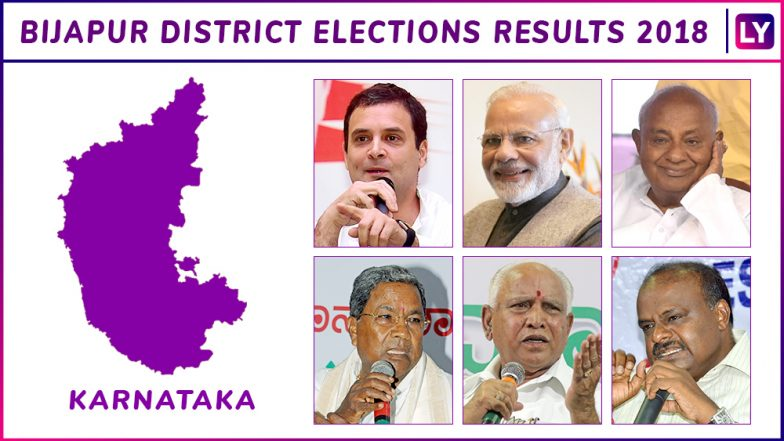 BJP Wins Bijapur City, Muddebihal and Devara Hipparagi, Congress Bags Babaleshwar, Basavana Bagevadi  and Indi & JD(S) Takes Nagthan and Sindgi; Check Other Winning Canditates From Bijapur District | Karnataka Election Results 2018