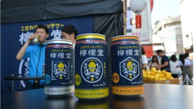 Coca-Cola Launches First Alcoholic Drink 'Lemon-Do' in Japan: Inspired by 'Chu-Hi' Alcopops