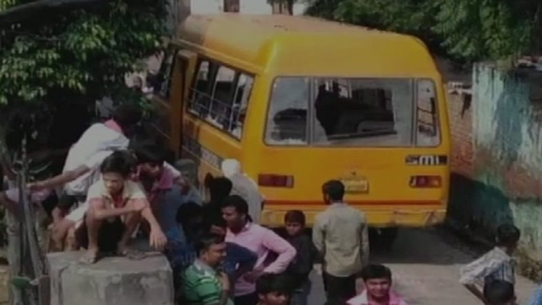 Chhapra: 2 dead, 11 Injured After Wire Fell on School Van