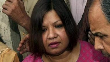 Former Diplomat Madhuri Gupta Convicted For Spying For Pakistan's ISI