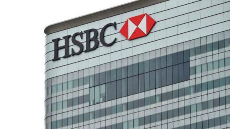 In a First, HSBC Makes Overseas Payment for Reliance Industries Limited Via Blockchain