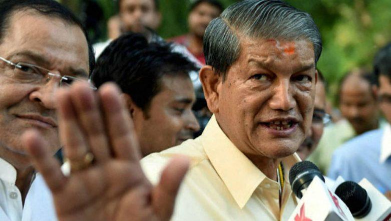 CBI to File FIR Against Former Uttarakhand CM Harish Rawat in  in Sting Video Case