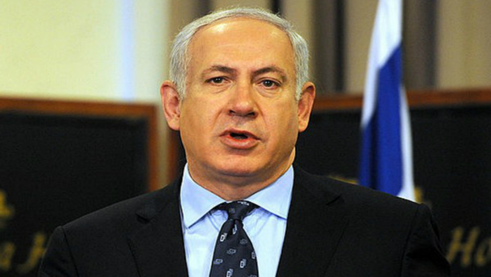 Israel's Benjamin Netanyahu Again Quits Rally as Rocket Alert Sounds