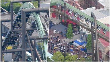Japan Roller Coaster Ride Gone Awry, People Left Hanging Upside-Down for Hours! This Video Gives Major Final Destination Feels and Chills!