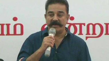 Lok Sabha Elections 2019: Kamal Haasan Confirms Contesting Polls, Ready to Tie-Up With 'Like-Minded' Parties