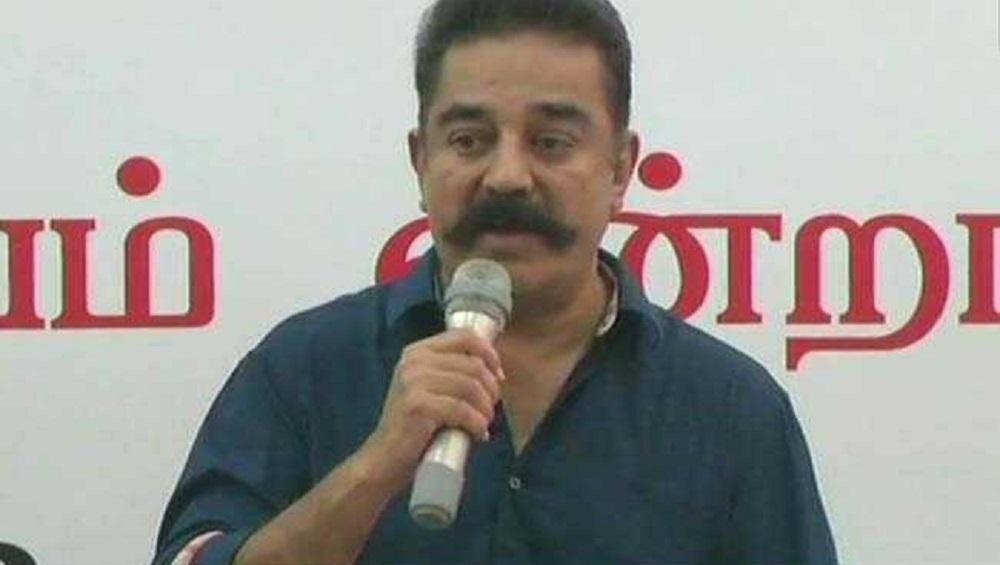 Kamal Haasan Takes Advice From Odisha CM Naveen Patnaik on Political Future
