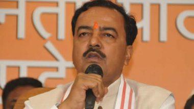 Uttar Pradesh Deputy CM Keshav Prasad Maurya Surrenders in Poll Code Violation Case, Released on Bail
