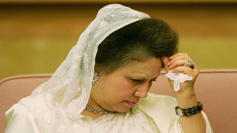 Bangladesh Supreme Court Defers Former Prime Minister Khaleda Zia's Bail Hearing In Corruption Case