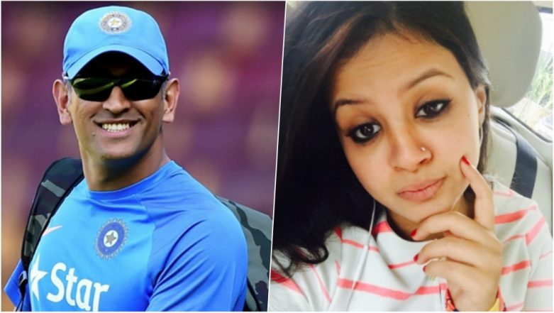 MS Dhoni's First Crush Name Revealed And It's Not Wife