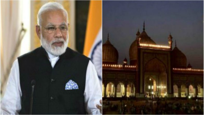 PM Narendra Modi Greets People on Ramzan