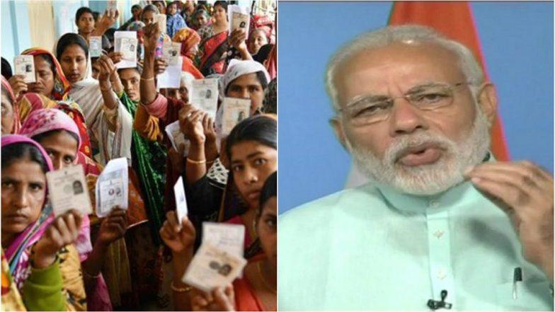Rural Connect Amid Bypoll Fight: PM Modi Interacts With Ujjwala Yojana Beneficiaries Via NaMo App