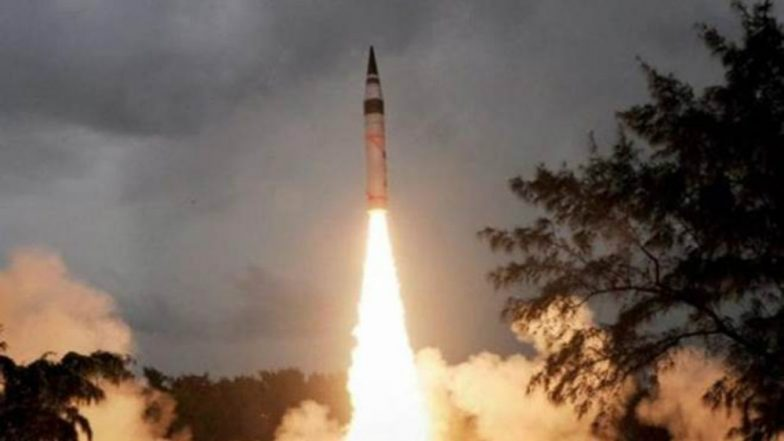 Nuclear Test Ban Body Offers India 'Observer' Status