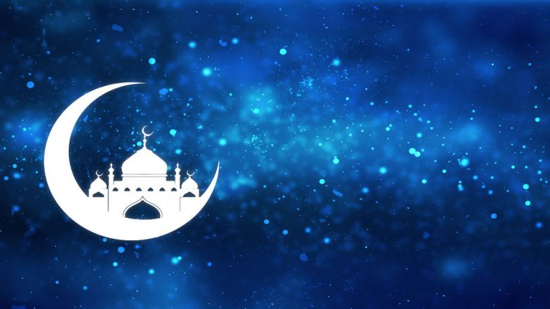 Eid Al Fitr 2018 Crescent Moon: UAE Forms Moon-Sighting Committee, Calls on Citizen to Spot Shawwal Crescent