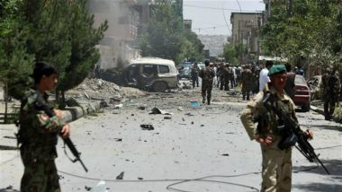 Five Killed, 33 Wounded by Blast in Southern Afghan City