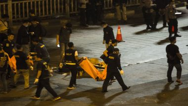 Tunisia Attack: Suicide Bomber Blows Herself Up in Capital Tunis