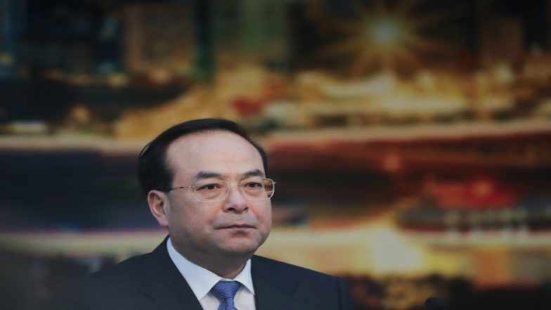 Former Chinese Leader Sun Zhengcai Gets Life Sentence for Bribery