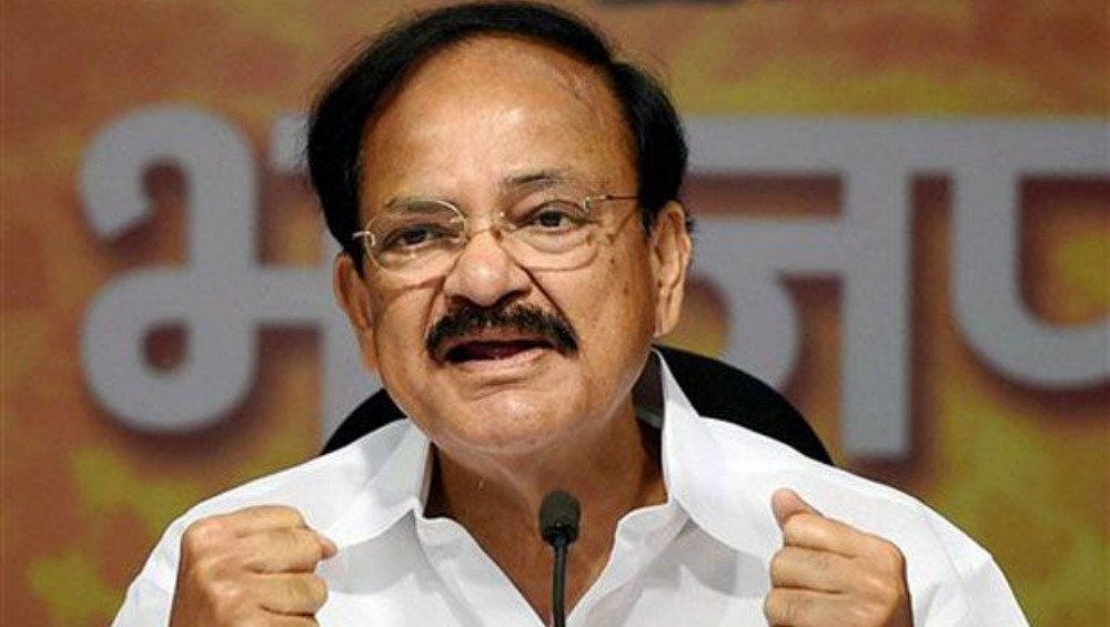 Respect for All Religions Inherent in 'Indian Blood': Vice-President M Venkaiah Naidu