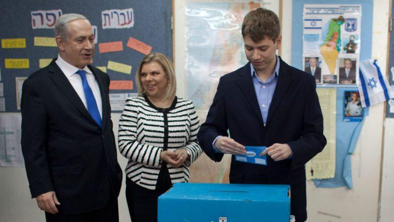 Israeli PM Benjamin Netanyahu's Son Yair Retorts With Abuse to Turkey's Criticism of 'Massacre in Gaza'