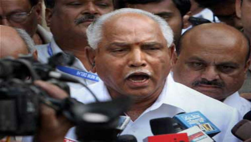 Amit Shah Supervised 'Operation Kamala', Says Karnataka CM BS Yediyurappa in Leaked Audio Clip