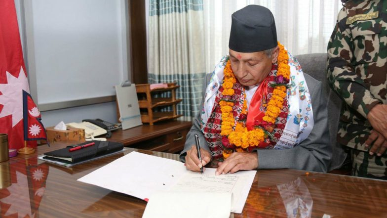 Nepal Federal Budget 2018: Finance Minister Dr Yubaraj Khatiwada to Present First Budget Today