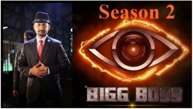 Telugu Bigg Boss 2 Offers Viewers to Be a Part of the Reality Show, Contestants List Revealed