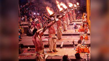 Ganga Dussehra 2018: Date, History and Significance of The Festival of Gangavataran